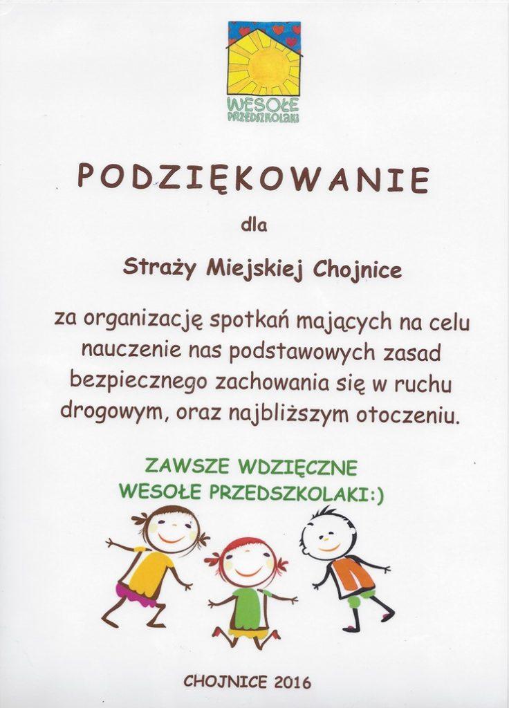 podziekowania-wesole-przedszkolaki